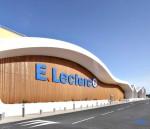 E.Leclerc_Shopping_Mall_ 4